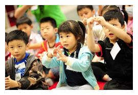 Childcare for young children